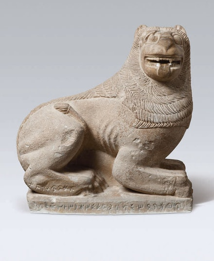 Cypriot, end of the 6th Century b.c.e.: Funerary Lion for Kilikas, Limestone, h.38 cm, w. 40 cm, th. 16 cm. Polis Chrysochous, Local Museum of Marion and Arsinoe (MMA 227). Photo courtesy of the Department of Antiquities, Cyprus.