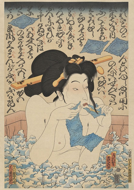 "Teraoka, Masami, ""AIDS Series/Geisha in Bath,"" 2008. Woodblock print on paper, 19 ½ x 13 ½"". Courtesy Catharine Clark Gallery, San Francisco, and (Art) Amalgamated, New York."