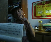 <i>Fuck Cinema</i>. 2005. China. Directed by Wu Wenguang. Photo Courtesy of Wu Wenguang/China Independent Documentary Film Archive.