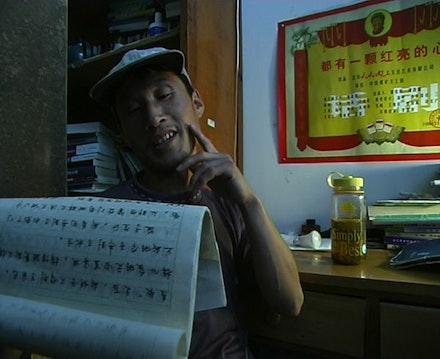 <i>Fuck Cinema</i>. 2005. China. Directed by Wu Wenguang. Photo Courtesy of Wu Wenguang/China Independent Documentary Film Archive.