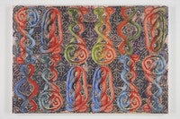 "Philip Taaffe, ""Sardica II,"" 2013. Mixed media on canvas 55 1/2 X 80"". Courtesy of the artist and Luhring Augustine, New York."