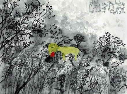 John Lurie, Invention of Animals. Courtesy www.johnlurieart.com