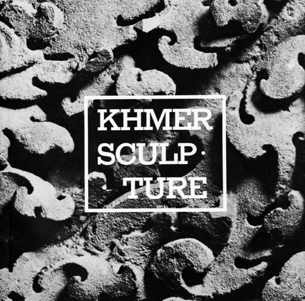 Cover of Khmer Sculpture (Asia House Gallery) 1961.