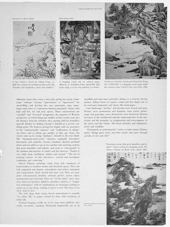 """Cycles Through The Chinese Landscape"" ARTNews, NY Dec. 1954."