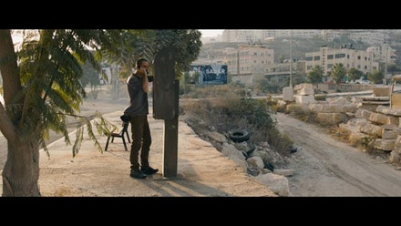<em>Omar</em>. Courtesy of Adopt Films.