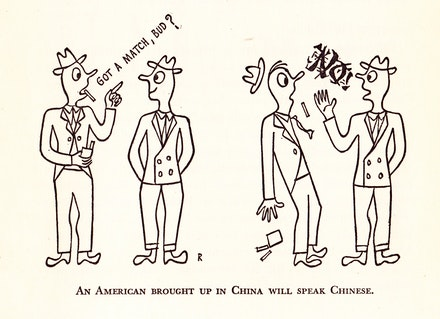 "figure 2. Ad Reinhardt, ""An American brought up in China will speak Chinese,"" The Races of Mankind. Courtesy Ad Reinhardt Foundation."