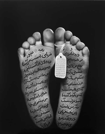 "Shirin Neshat, ""Hossein (from ""Our House Is on Fire series"")"", 2013. Digital C-print and ink, 60 × 48 ̋. Edition 1 of 5 + 2 Aps. Courtesy of Gladstone Gallery."