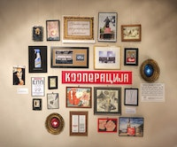 Kooperacija Initiative. Exhibition view, 2013.