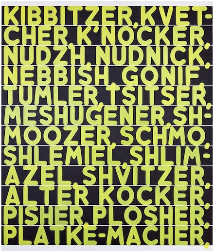 "Mel Bochner, ""The Joys of Yiddish,"" 2012. Oil and acrylic on two canvases, 100 × 85 ̋. The Jewish Museum, New York, NY. Purchase: The Muriel and William Rand Collection Gift, by exchange, and Hyman and Joan C sall Gift Artwork © Mel Bochner."