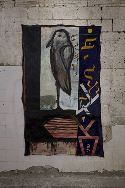"Tsibi Geva, ""Biladi Biladi Yafa,"" 1985. Mixed media on canvas, 218×132 cm. Courtesy of the Ron Pundak Collection."