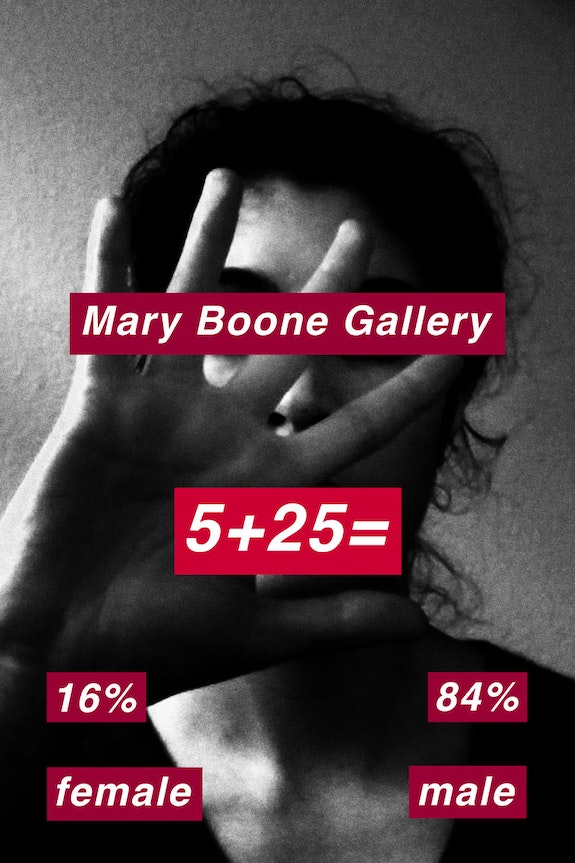 Mary Boone gallery, poster by Mira Safura O'Brien.
