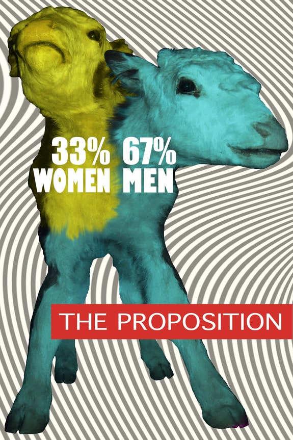 The Proposition gallery, poster by Joni Spigler.