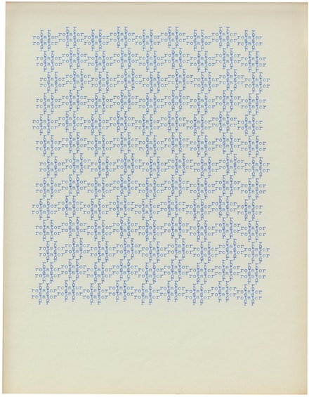 "James Siena, ""Untitled (rotator double cross),"" 2014. Ink on paper, 11 x 8.5"". Courtesy Sargent's Daughters Gallery."