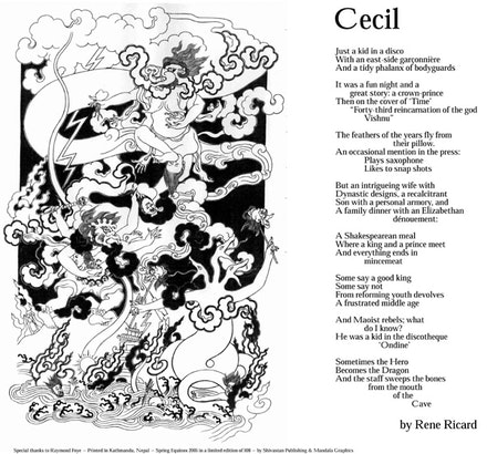 Cecil, broadside published by Sivastan Press, 2005.