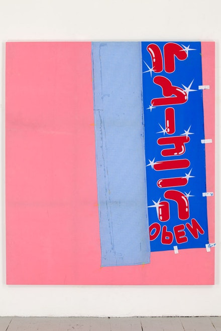 "Joe Fyfe, ""Large Kappabashi Painting II,"" 2014. Felt, gingham, and cotton banner. Courtesy of the artist and Longhouse Projects, New York."