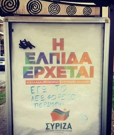 Poster: HOPE IS COMING. GREECE IS MOVING ON. EUROPE IS CHANGING. SYRIZA. Graffiti: I WAS JUST WAITING FOR THE BUS.