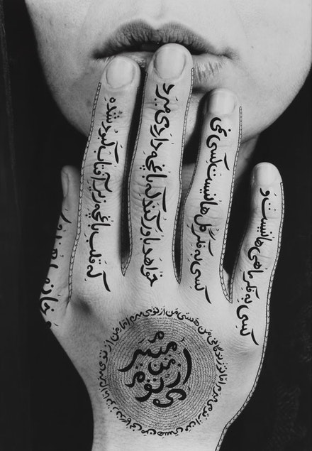 Shirin Neshat, <em>Untitled (Women of Allah)</em>, 1996. Ink on RC print, 47 7/8 x 33 1/4 in. © Shirin Neshat. Courtesy Gladstone Gallery, New York and Brussels. Photo: Larry Barns.