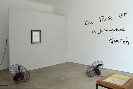 Installation view: Mario Asef, <em>Statements</em>, Maniere Noire, Berlin, March 7 – July 22, 2015. Courtesy the artist and Maniere Noire.
