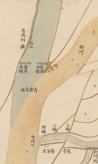 <em>Illustrations of the Lakes and Rivers of the Yellow River and the Grand Canal in the Year of Gengzi</em> (detail).