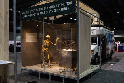 Installation detail of Natural History Museum exhibit, American Alliance of Museums Conference, Atlanta GA, 2015 (image courtesy of Not an Alternative).