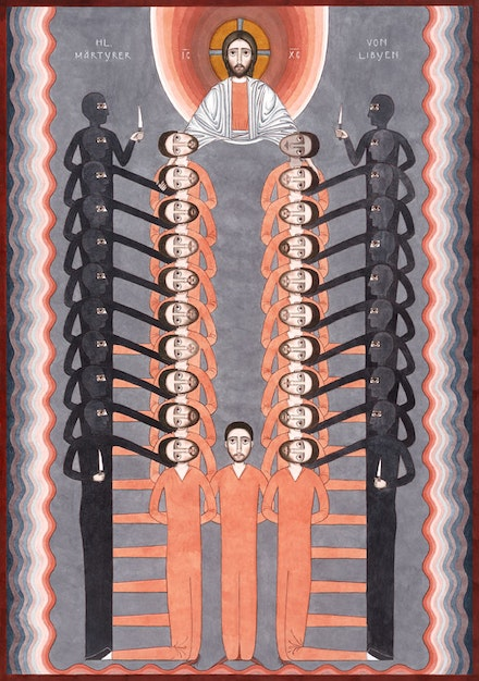 Nikola Sarić, <em>Icon Holy Martyrs of Libya</em>, 2015. Watercolor on paper, 100 × 70 cm.