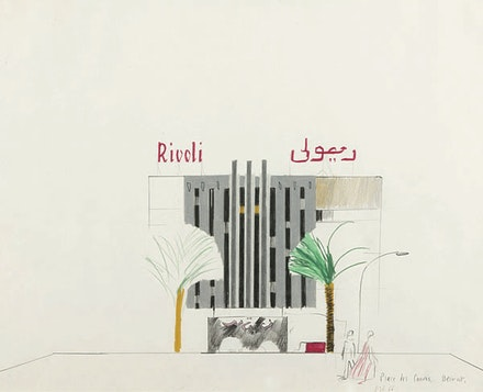 David Hockney, <em>Rivoli Cinema on the Place des Canons</em>, 1966. Colored pencil and ink.