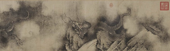 Chen Rong, <em>Nine Dragons</em> (detail), dated 1244 (Chinese, Southern Song Dynasty). Ink and color on paper. 18 7/16 x 589 3/16 inches. Courtesy Francis Gardner Curtis Fund.