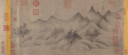 Mi Youren, Cloudy Mountains, dated 1200 (Chinese, Southern Song dynasty). Handscroll ink on paper. 10 7/8 x 22 7/16 inches. Ex coll.: C. C. Wang Family, Purchase, Gift of J. Pierpont Morgan, by exchange, 1973. Courtesy The Metropolitan Museum of Art, New York.