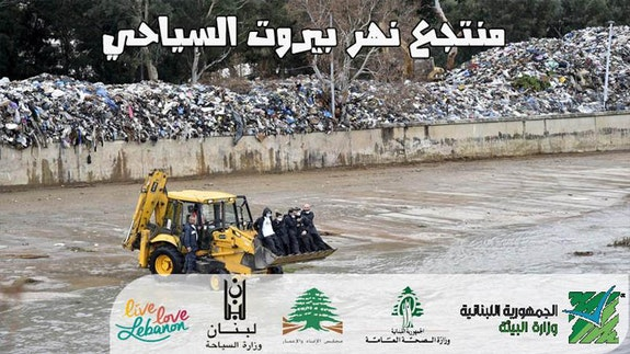 "Photomontage from the spoof video ridiculing the Ministry of Tourism promotional film set on the shores of Beirut's river, and featuring logos of the Ministries of Environment, Health, and Tourism. Text reads: ""Beirut Tourist Resort."" Courtesy: YouStink.org, 2016."