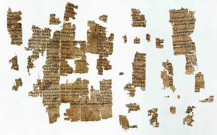 Sapphic fragment. Bodleian Library, University of Oxford.