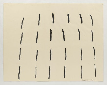 Philip Guston, <em>Untitled</em>, 1967. Brush and ink on paper. 18 1/8 x 23 1/8 inches. Private Collection. &copy; The Estate of Philip Guston. Courtesy Hauser & Wirth.