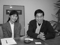 Sachiko Kobayashi and Kazuo Hara courtesy of The Japan Society.
