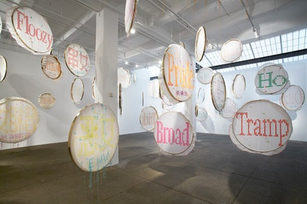 Installation view: Lin Tianmiao, <em>Badges</em>, Galerie Lelong & Co., New York, October 25 – December 15, 2012. © Lin Tianmiao. Courtesy Galerie Lelong & Co.
