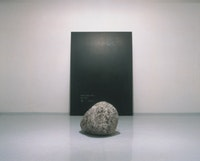 "Lee Ufan, ""Relatum – Silence"" (1979 - 2007). Iron plate: 260 x 180 cm.; natural stone: 60 x 60 x 60 cm."