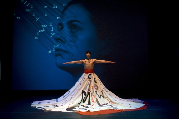 Lesley Dill, <em>Thrill Came Slowly Skirt</em>, 2008. Divide Light Opera. Courtesy of the artist.
