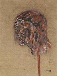 Leon Golub, <em>Vietnamese Head</em>, 1970. Acrylic on linen, 24 × 18 in. (61 × 45.7 cm). The Metropolitan Museum of Art, New York, Gift of Dan Miller, in loving memory of the artist, 2016. © The Nancy Spero and Leon Golub Foundation for the Arts/Licensed by VAGA, New York, NY