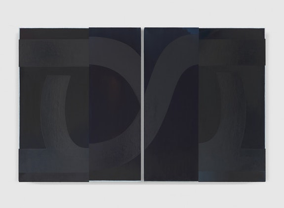 Nathlie Provosty, <em>Triptych</em>, 2018. Oil on linen, 19 x 30 3/8 inches. Courtesy the artist and Nathalie Karg Gallery, New York. Photo: Christopher Gardner.