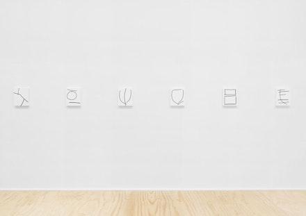 Gerwald Rockenschaub, <em>Geometric Playground (Flamboyant Edit)</em>, installation view, 2018. Courtesy Galerie Eva Presenhuber.