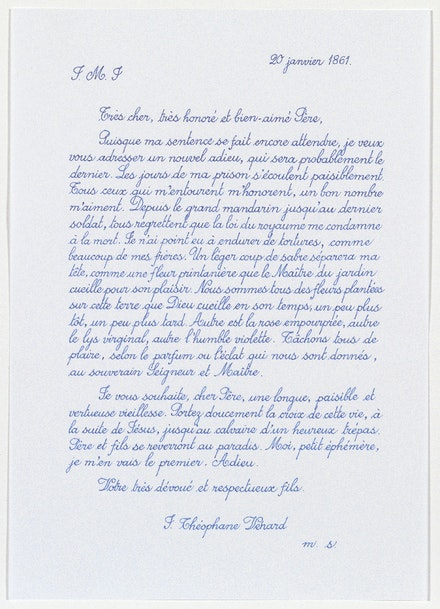 <p>Danh Vo, <em>2.2.1861</em>, 2009. Ink on paper, writing by Phung Vo, 29.6 x 21 cm, open edition. Photo: Kristopher McKay © Solomon R. Guggenheim Foundation, New York © Danh Vo.</p>