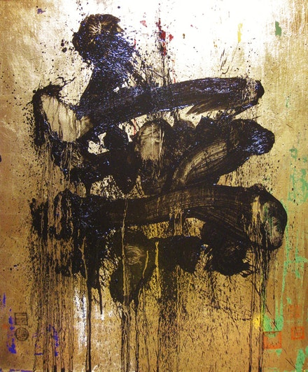 Atsuki Settangeli, <em>Samurai Spirit No.052</em>, 2017, oil on canvas gold leaf, 28.5 x 24 inches. Courtesy WhiteBox.