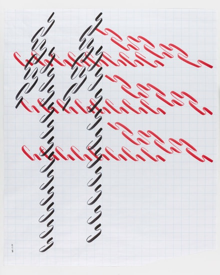 Tauba Auerbach, <em>Ligature Drawing, 21 October 2018</em>, 2018. Ink on paper with date stamp, approximately 32 1/2 x 27 inches. © Tauba Auerbach. Courtesy Paula Cooper Gallery, New York. Photo: Steven Probert.