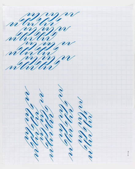 Tauba Auerbach, <em>Ligature Drawing, 5 September 2018</em>, 2018. Ink on paper with date stamp, approximately 32 1/2 x 27 inches. © Tauba Auerbach. Courtesy Paula Cooper Gallery, New York. Photo: Steven Probert.