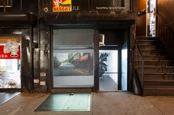 Tau Lewis<em>, I bet this cave has been here for a really long time</em>, installation view, Shoot the Lobster, 2018. Courtesy the artist and Shoot The Lobster, NY.