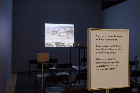 Installation view of <em>Beholden to Victory</em>, 1983/2007, in <em>Introducing Tony Conrad: A Retrospective</em> (UB Art Galleries, February 8–May 26, 2018). Artwork courtesy of the Estate of Tony Conrad and Galerie Buchholz, Berlin/Cologne. © The Estate of Tony Conrad. Image courtesy of UB Art Galleries. Photo: Nicholas Ostness.
