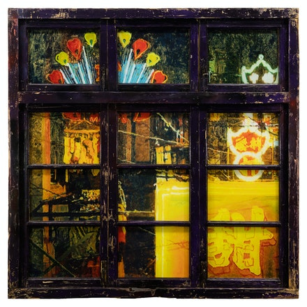 Li Qing, <em>Neighbour's Window · Sweet</em>, 2016. Wood, metal, oil on plexiglass, paint, aluminum-plastic panel, 58 1/4 x 58 1/4 x 3 inches. Courtesy the artist and Chambers Fine Art.