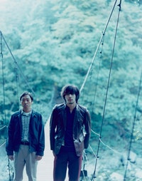 A waterfall became a bridge when Nishikawa turned a nightmare into her film <i>Sway</i>, featuring Teruyuki Kagazwa and Jo Odagiri. © Celluloid Dreams