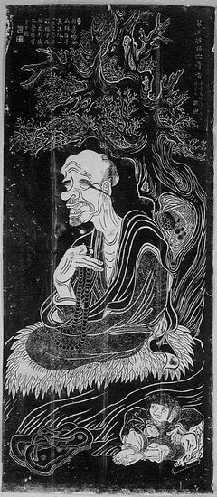 Unidentified artist, possibly Ding Guanpeng (active 1726–71)<em> Luohan</em>, after a set attributed to Guanxiu, China, Qing dynasty (1644–1911). Stone carved in 1757; rubbing 18th or 19th century, ink on paper, 47 1/4 x 20 1/2 inches. Courtesy The Metropolitan Museum of Art.