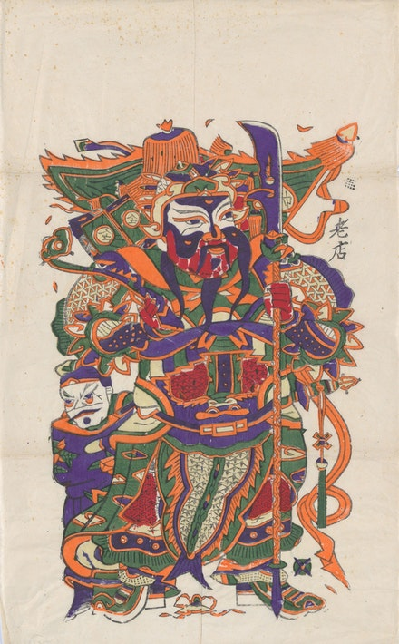 Unidentified artist(s), <em>Military door god</em>, China, Republic period (1912–49). Woodblock print; ink and color on paper, 22 x 14 inches. Courtesy The Metropolitan Museum of Art.