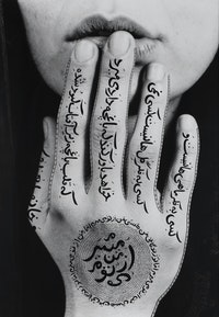 Shirin Neshat, Untitled (Women of Allah), 1996. © Shirin Neshat. Courtesy the artist and Gladstone Gallery, New York and Brussels.