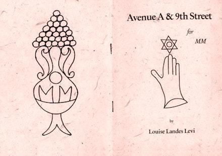 <em>Avenue A & 9th Street</em>. Journals 1999-2000, Shivastan Publishing, Woodstock, NY, 2004